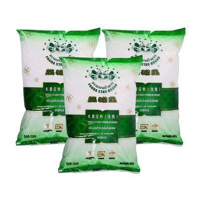 甜品原料熊猫星木薯粉500g泰国原装进口木薯淀粉芋圆粉生粉免邮
