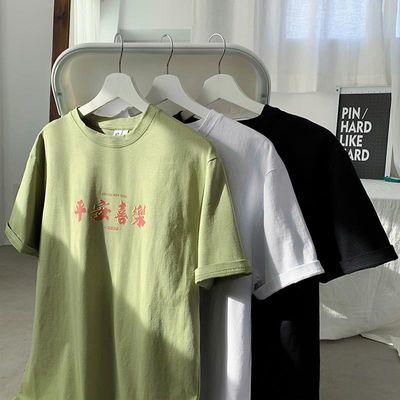 2020夏季港风新款短袖T恤全棉圆领情侣上衣字母印花宽松半袖男TEE