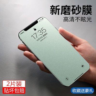 苹果11磨砂钢化膜XR全屏X覆盖iPhone防摔Xsmax指纹手机贴膜promax