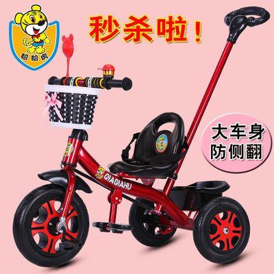 儿童三轮车脚踏车宝宝女手推车小孩单车男孩童车脚蹬车玩具自行车