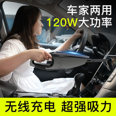 车载吸尘器家用车用便携充电式手持大功率干湿两用无线充气吸尘器