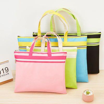 8K素描纸文件袋A3美术袋大容量A4拉链袋双层帆布手提收纳袋资料包
