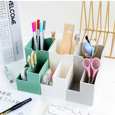 多功能韩版笔筒女学生文具课桌面收纳盒书桌简约办公室整理笔桶男