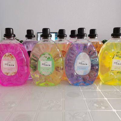 AA【茗润堂】涣新香氛洗衣液持久留香强力去污2kg