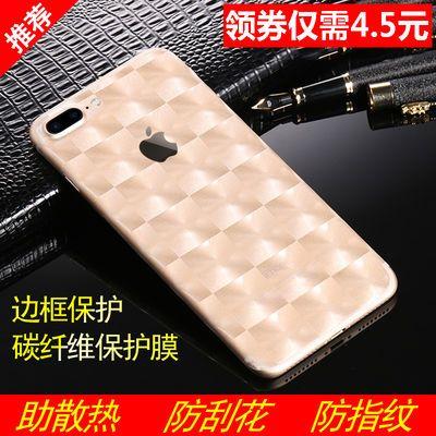 苹果X XR XS后膜8 8P 7 7Plus 6s 6手机背膜iphone11 pro Max钢化