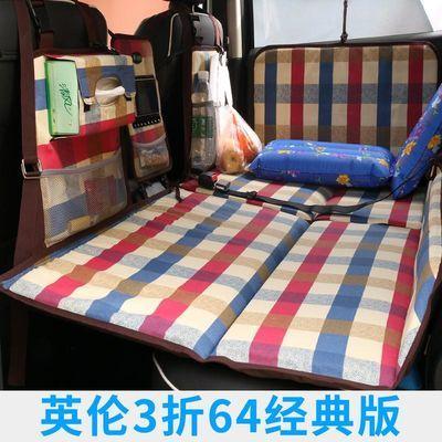 旅行车用品睡垫自驾车品汽车用品床垫用车后座折叠床自驾游后排
