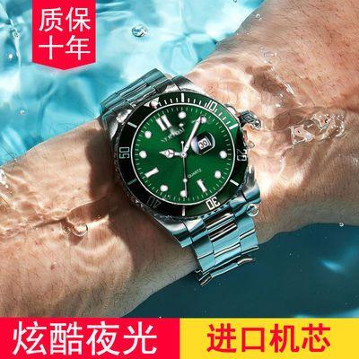 瑞士名表绿水鬼全自动机械表男士深度防水夜光男表精钢手表男名牌