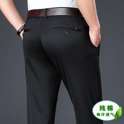 春夏棉休闲裤男宽松透气直筒裤中老年人轻商务男装爸爸长裤黑色