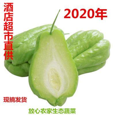 云南佛手瓜洋瓜丰收瓜新鲜蔬菜即食应季农家蔬菜包邮