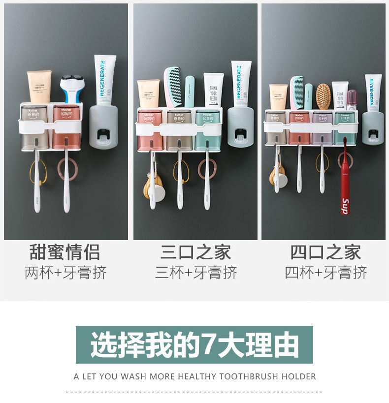 网红同款牙刷架套装卫生间免打孔洗漱口杯架子家用创意牙刷杯收纳架ZZX