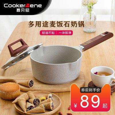 麦饭石不粘锅宝宝辅食锅婴儿奶锅煎煮一体家用多功能儿童煮粥小锅
