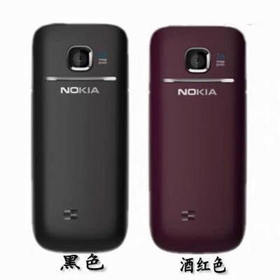 适用于移动联通4G卡手机诺基亚经典按键怀旧老人学生工作备用手机