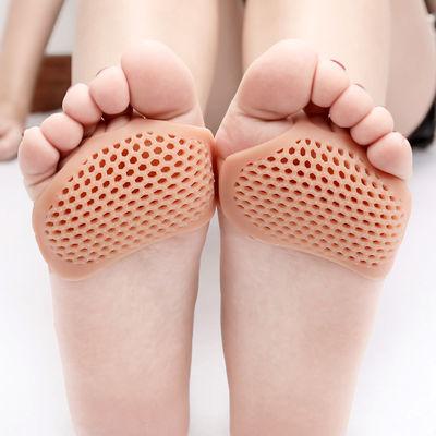 硅胶鞋垫前掌垫半码垫女前脚掌垫防滑高跟鞋防痛不累脚痛超软袜子