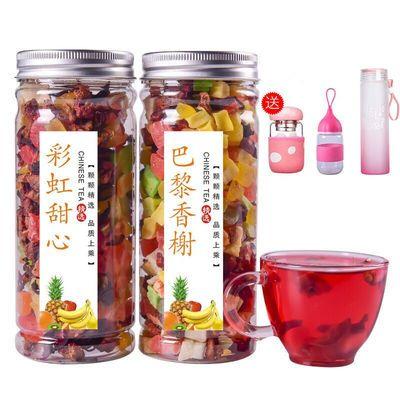 买2送杯 网红水果茶花果茶果粒茶水果干吃泡茶柠檬片玫瑰花茶组合