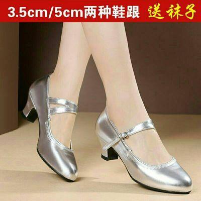 62739/新款女式跳舞鞋广场舞鞋中跟舞蹈鞋女软底真皮成人拉丁鞋交谊舞鞋