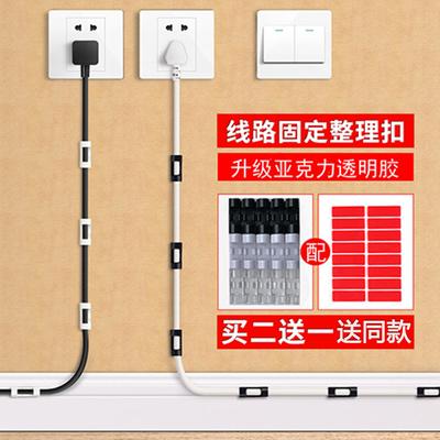 理线器优惠60个】装固线夹桌面墙面电线扣线卡扣卡子网线整理收纳