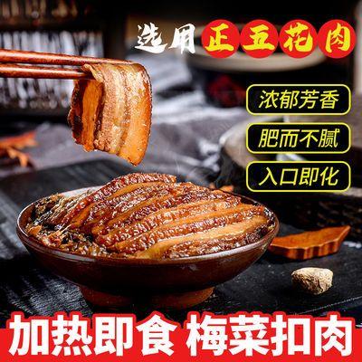 【豫东卤】梅菜扣肉正宗虎皮扣肉500g1000g碗装真空熟食加热即食