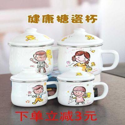 家庭成员杯子亲子杯四口之家一家三口可爱咖啡杯宝宝喝水家用创意