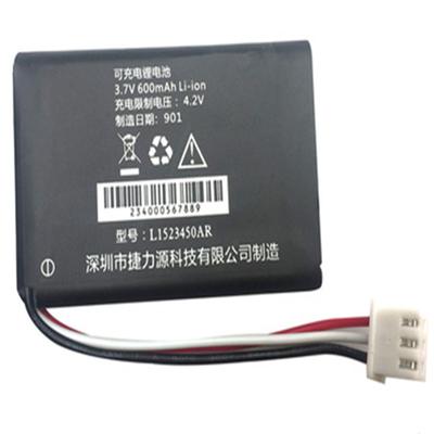 中诺HWCD6238(10) C265无线插卡话机 LI523450AR锂离子充电电池