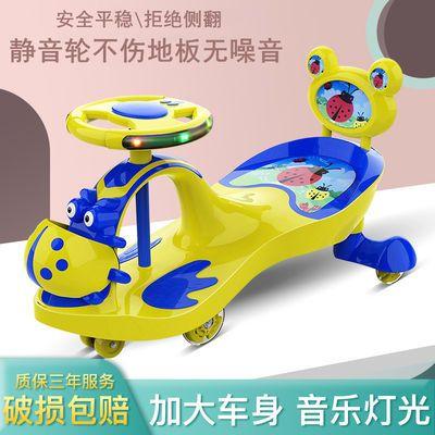 儿童扭扭车溜溜车带音乐静音轮宝宝滑行车1-6岁玩具妞妞车摇摆车