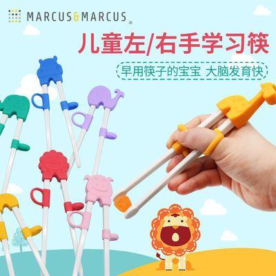 MARCUS宝宝训练筷子练习筷宝宝不锈钢勺叉硅胶勺防摔辅食勺训练筷