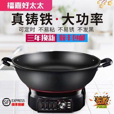电炒锅家用多功能电热锅不粘锅精铸铁炒菜锅煮饭蒸炖一体式火锅锅