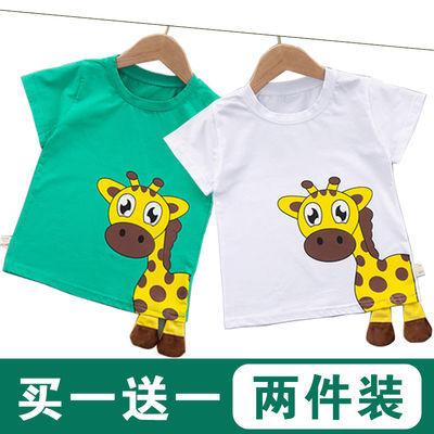 买一送一2件夏季款1-6岁幼儿童装男童短袖t恤 纯棉中小童宝宝半袖