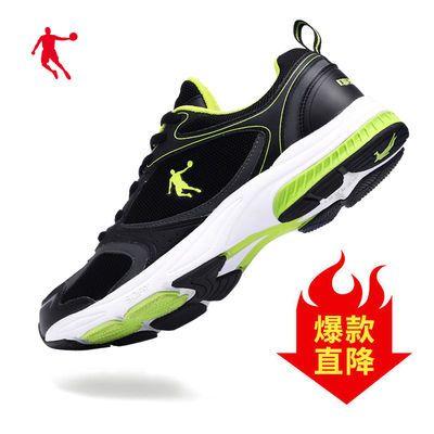 乔丹男鞋2020夏季新款正品男士网面透气减震轻便跑步鞋休闲运动鞋