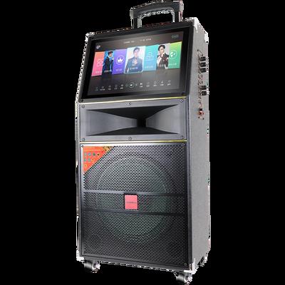 长虹广场舞视频音响唱歌户外智能触摸屏移动拉杆大功率音箱带话筒
