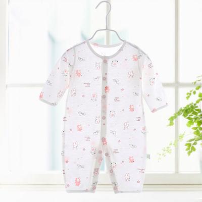 婴儿连体衣夏季长袖薄款宝宝夏装新生儿衣服春秋哈衣竹纤维睡衣