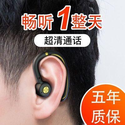 无线蓝牙耳机超长待机运动迷你车载oppo苹果vivo小米三星华为通用