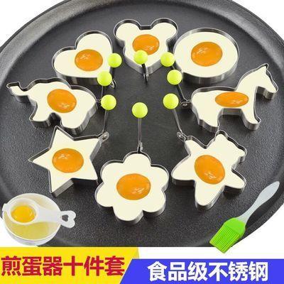 加厚不锈钢煎蛋模具煎蛋器模型神器荷包蛋创意煎鸡蛋心形饭团模具