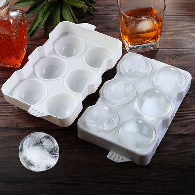 冰球模具圆形威士忌冰块制冰器冰格球形冰酒大冻冰制冰盒冰盒家用