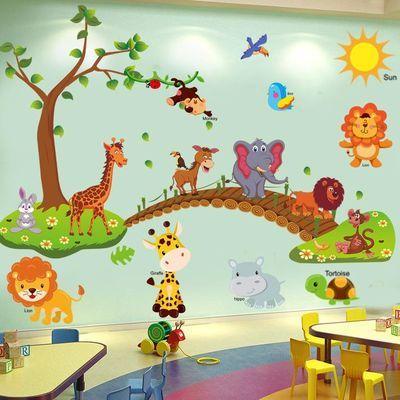 宝宝卧室卡通墙贴纸幼儿园墙面装饰儿童房双面玻璃贴纸可移除贴画