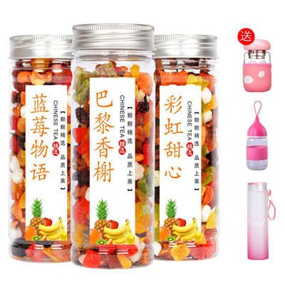 买2送杯 亳美人网红水果茶花果茶果粒茶水果粒花茶花草茶160g/罐