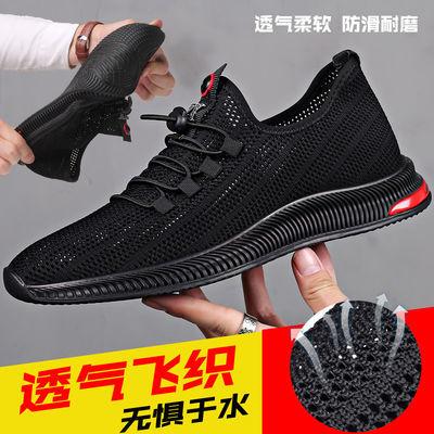 夏季韩版网面薄款透气飞织鞋男潮流百搭休闲轻便超轻跑步运动鞋子