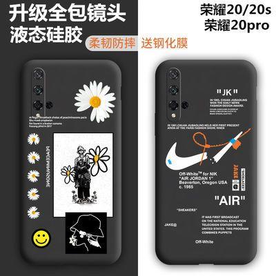 华为荣耀20手机壳液态硅胶荣耀20s保护套20pro全包防摔磨砂软网红
