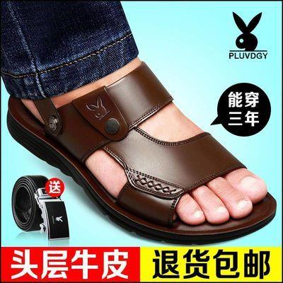 【新乡市大卖】【花花公子】真皮牛皮男士凉鞋夏季防滑沙滩鞋