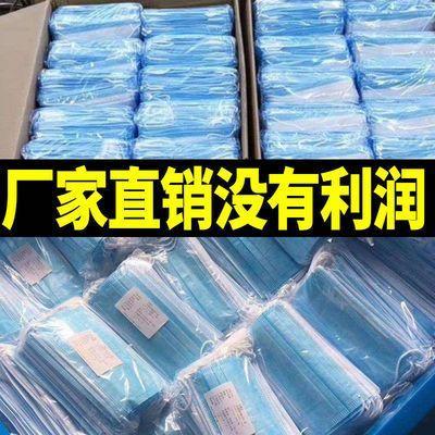 https://t00img.yangkeduo.com/goods/images/2020-05-09/1d3b0cab3891ceacfe87dff7811556e9.jpeg