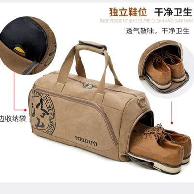 新款大容量健身包男运动包手提旅行包女短途行李袋训练包篮球包鞋