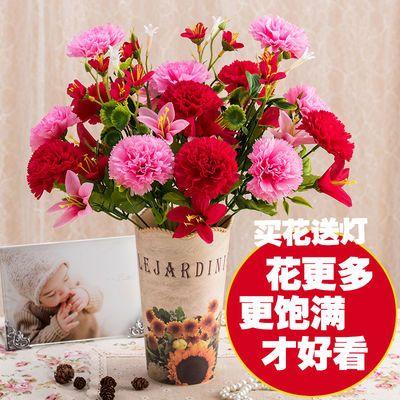 假花装饰仿真花室内摆件客厅盆栽摆设塑料花干花花束玫瑰花卉绢花