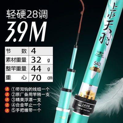 鱼竿手竿5.4米台钓竿28调超轻超硬6.3米碳素钓鱼杆新款10米打窝竿