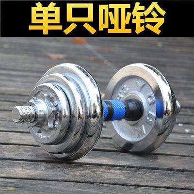男士家用运动健身器材亚玲单只一对5kg20KG30公斤纯铁电镀哑铃