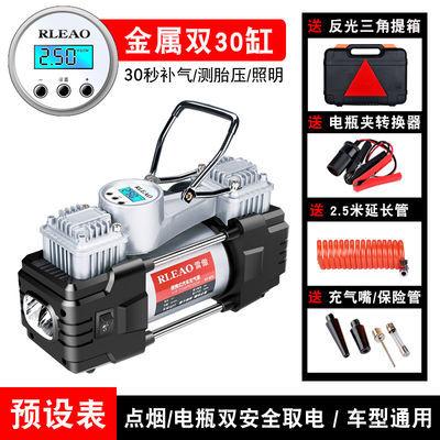 雷傲 车载充气泵双缸12V高压便携式小轿车大功率汽车用打气泵筒