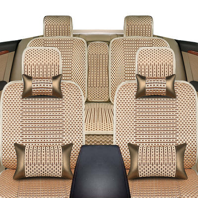 夏季非凉垫仿冰丝汽车坐垫四季通用小车座垫套五座全包围车垫椅套