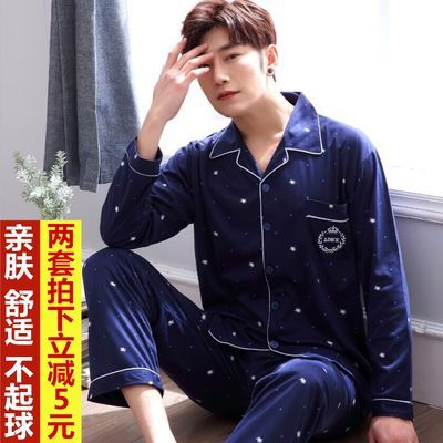 男士睡衣长袖春秋冬季棉质睡衣男夏季短袖薄款青中老年家居服套装