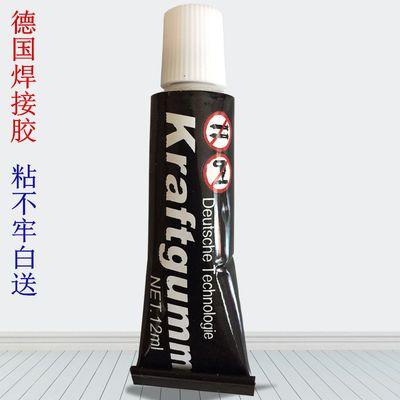 强力免钉胶浴室挂件厨房瓷砖置物架免打孔胶防水防霉白色玻璃胶