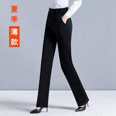 黑色西裤女长裤夏季薄款宽松直筒裤春秋职业高腰韩版工作裤西装裤