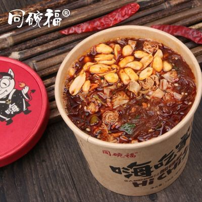 【整箱6桶】嗨吃家酸辣粉桶装网红速食泡面正宗重庆红薯粉螺蛳粉