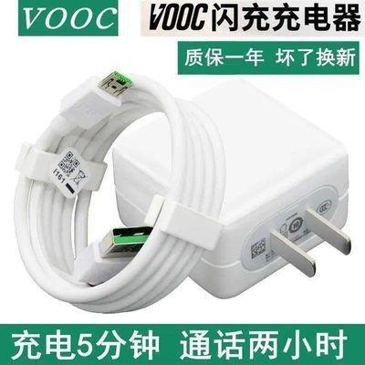 oppoR9/tm/A手机数据线op充电器opp正品0pp0闪冲线头opop原装opop